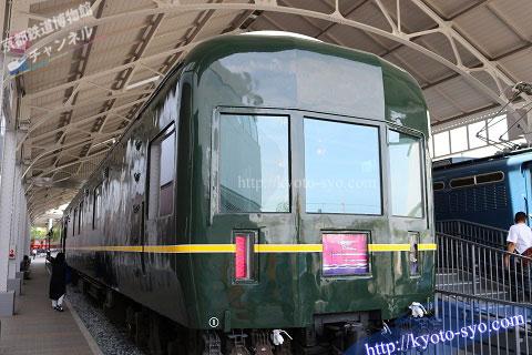 スロネフ25形501号車