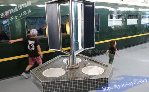 厚狭駅で使われていたホームの洗面台