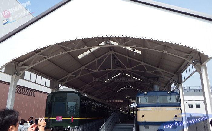 2代目京都駅の上屋を使っているトワイライトプラザの屋根