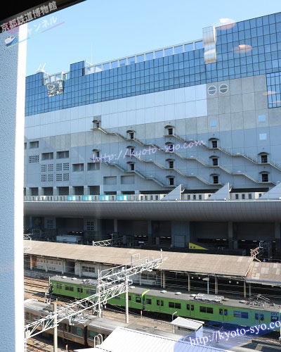 昼の京都駅
