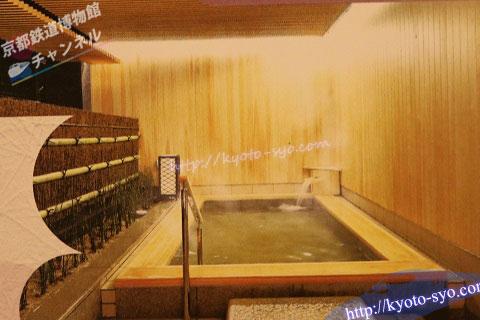 ハトヤ瑞鳳閣の露天風呂