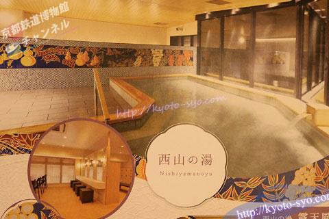 ハトヤ瑞鳳閣の天然温泉