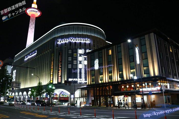ダイワロイネットホテル京都駅前の外観