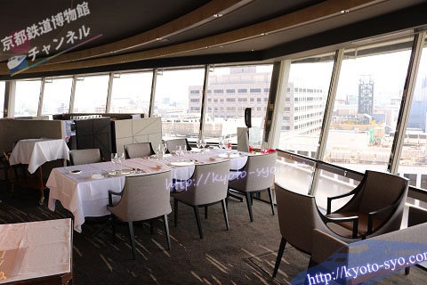 リーガロイヤルホテル京都の展望レストラン