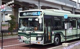 京都鉄道博物館行きのバス