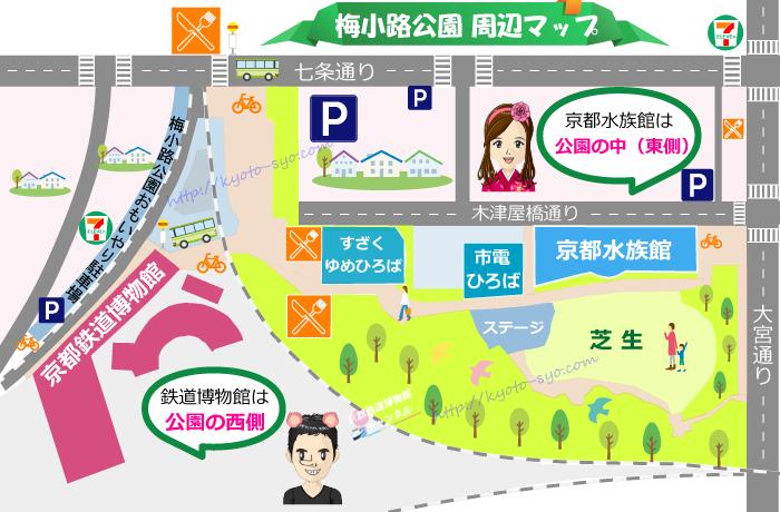 梅小路公園と周辺のマップ