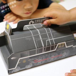 京都鉄道博物館のお土産