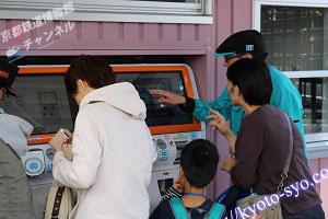 SLスチーム号の券売機