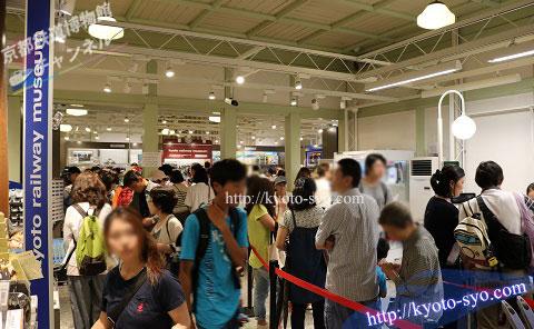 京都鉄道博物館のミュージアムショップの混雑