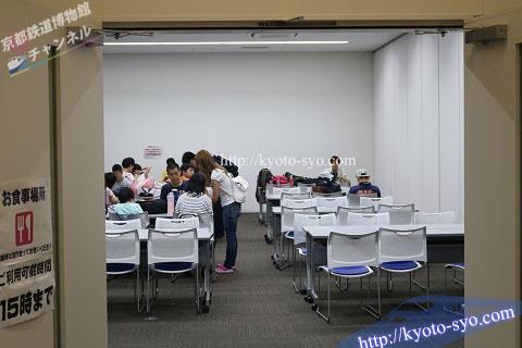 京都鉄道博物館の会議室を食事スペースに開放
