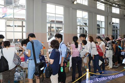 京都鉄道博物館の臨時の売店