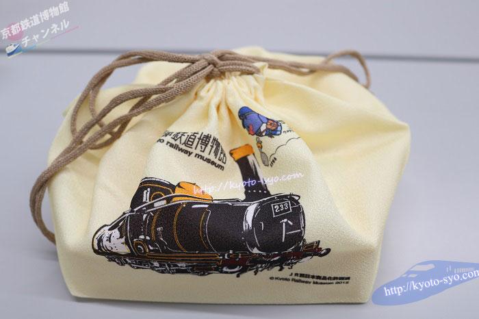 京都鉄博オリジナル巾着弁当