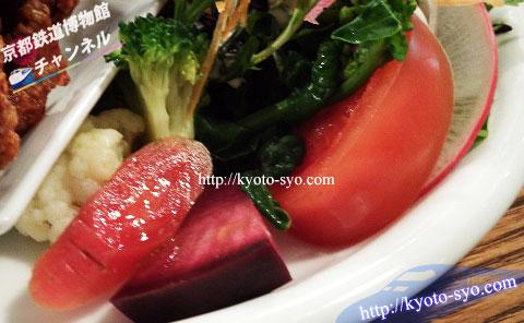 新鮮な京野菜
