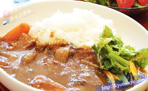 京野菜カレーライス