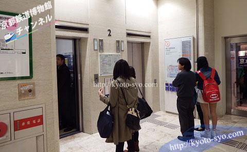 伊勢丹のエレベーター