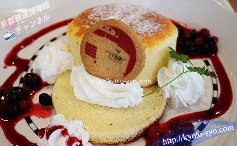 キハ81形ブルドッグパンケーキ