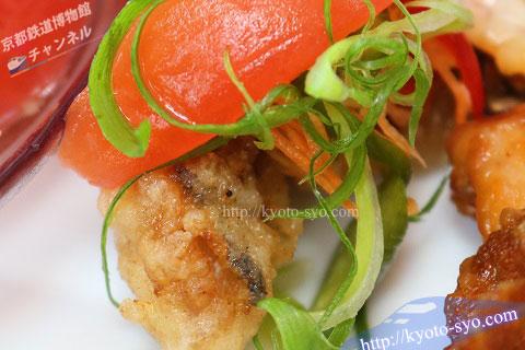 白身魚(キス)の南蛮漬け
