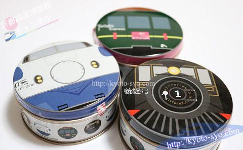 神戸風月堂のプティゴーフル3缶セット