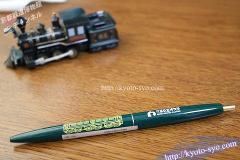 トワイライトエクスプレス ボールペン