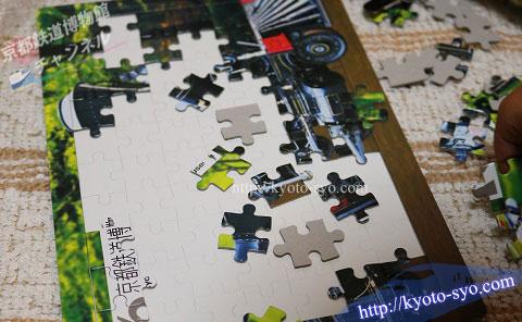義経号のジグソーパズル