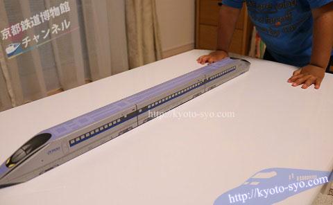 500系新幹線ロングバームクーヘン