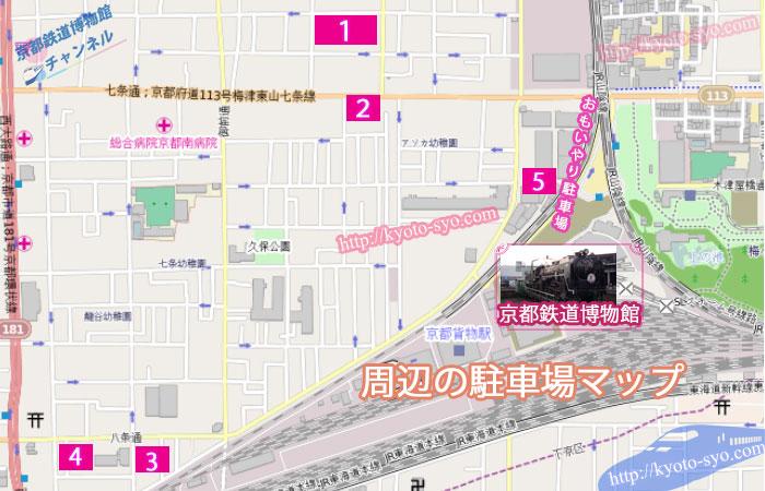 京都鉄道博物館周辺の地図マップ