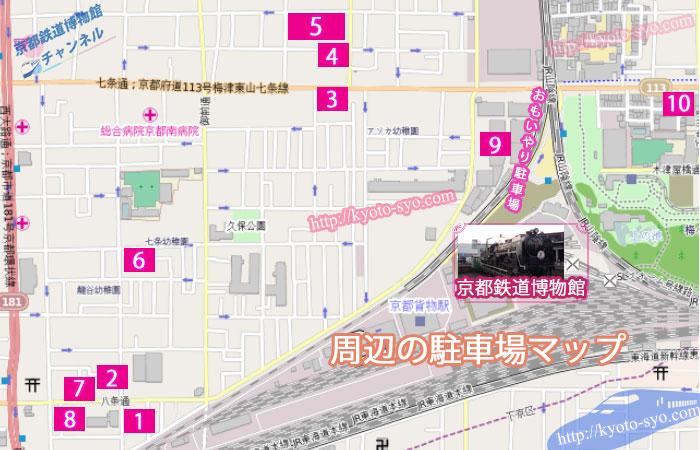 京都鉄道博物館の周辺の駐車場マップ