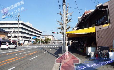 七条通りの京都中央卸売市場