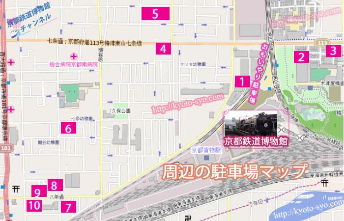 京都鉄道博物館の周辺地図