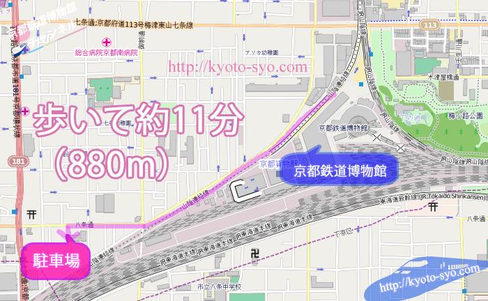 三井のリパーク西大路八条東から京都鉄道博物館までの地図