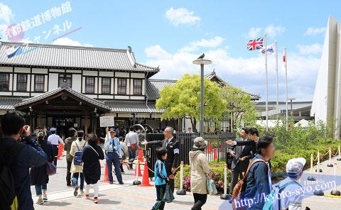 京都鉄道博物館のミュージアムショップ
