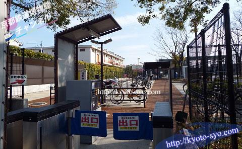 バイクや原付も停められる駐車場