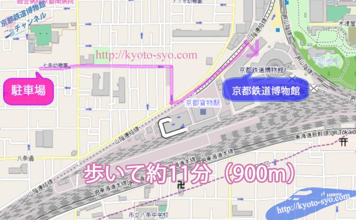 タイムズ梅小路石橋町から京都鉄道博物館までの地図