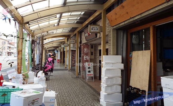 七条通りの商店街