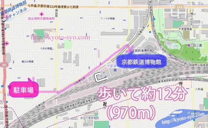 タイムパーキング梅小路西中町から京都鉄道博物館までの地図