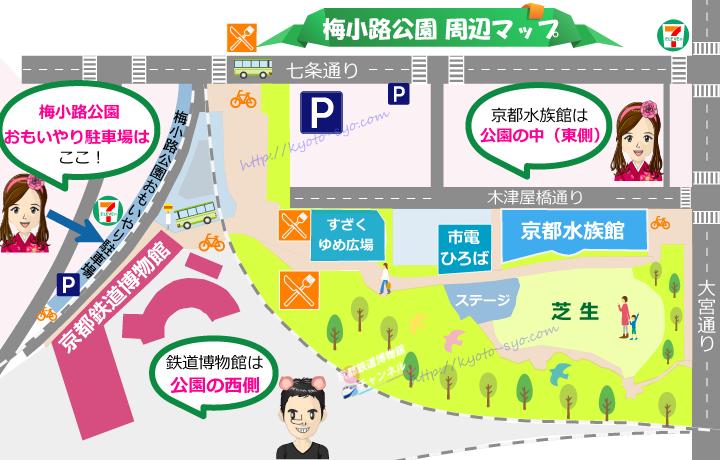 梅小路公園おもいやり駐車場の地図