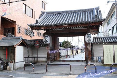 東寺の北総門