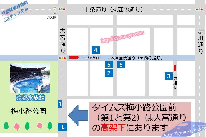水族館周辺の駐車場マップ