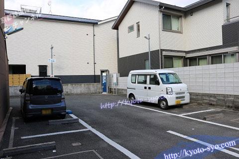 エコロパーク京都水族館東第2