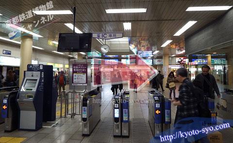 阪急桂駅の改札