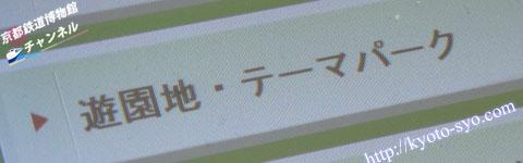 セブンイレブンのマルチコピー機の画面