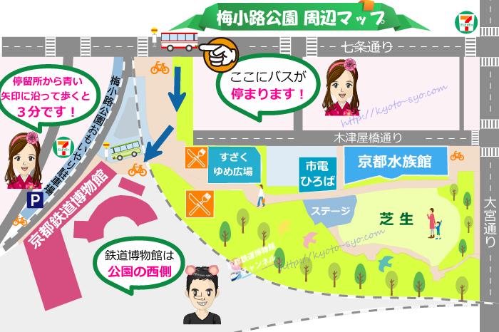 梅小路公園周辺のマップ